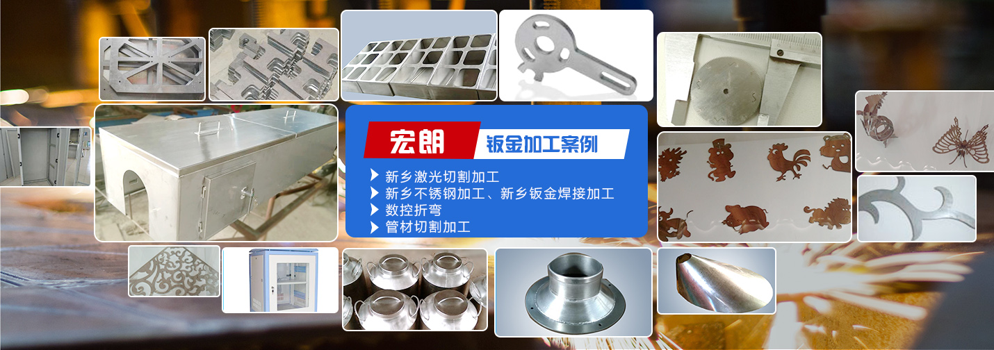 新乡钣金焊接加工